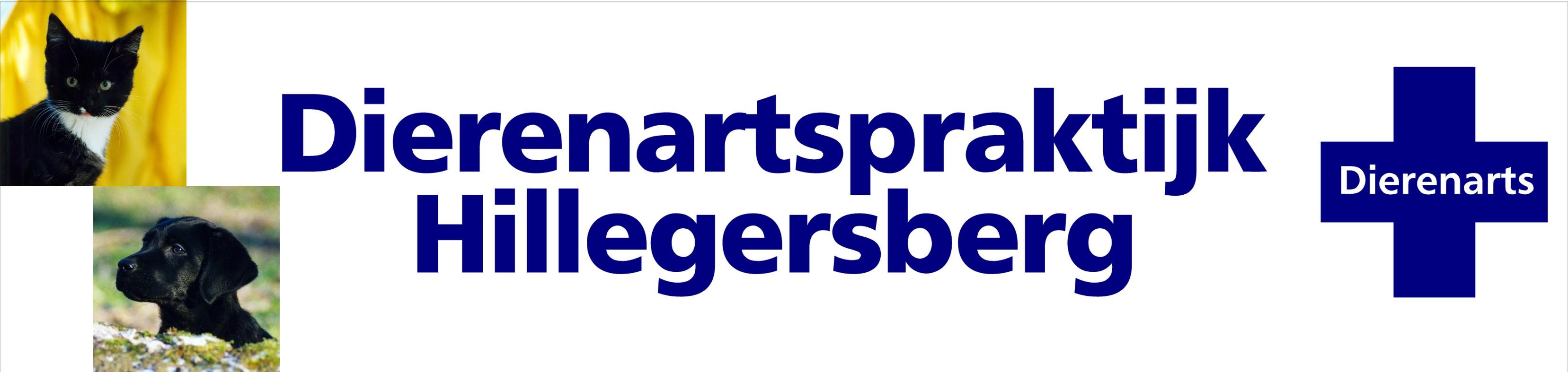 Dierenartspraktijk Hillegersberg